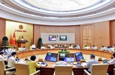 Очередная пресс-конференция в Правительстве: Поэтапное восстановление производства и деловой активности