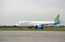 Bamboo Airways собирается выполнить первый прямой рейс Вьетнама – США
