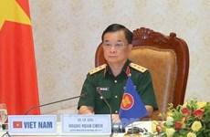 Вьетнам принял участие в совещании заместителей министра обороны РК и АСЕАН