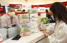 Госбанк Вьетнама официально продлил срок реструктуризации долга еще на 6 месяцев