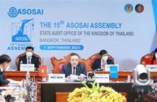15-й Конгресс ASOSAI: Результаты срока полномочий председателя ASOSAI в 2018-2021 гг.