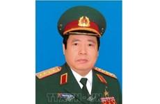 Прощание и похороны товарища Фунг Куанг Тхань организованы на государственном уровне