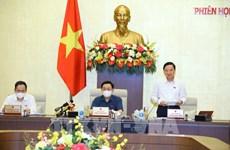 Третье заседание Постоянного комитета Национального собрания: строго контролировать выпуск подробных постановлений
