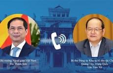 Министр иностранных дел Буй Тхань Шон провел телефонный разговор с руководителем Гуанси