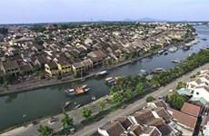 Хойан вошел в топ-15 лучших городов Азии