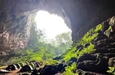 Фотоконкурс, приуроченный к 20-летию национального парка Фонгня-Кебанг