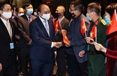 Президент Нгуен Суан Фук прибыл в Нью-Йорк для участия в Дискуссии высокого уровня в рамках 76-й сессии Генеральной Ассамблеи ООН