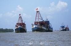 Киенжанг намерен положить конец ННН промыслу в 2021 году