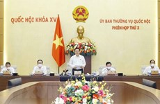 Закрылось третье заседание постоянного комитета Национального собрания