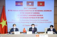 Комитет по иностранным делам Национальных собраний Камбоджи, Лаоса и Вьетнама призывали к обмену вакцинами от COVID-19