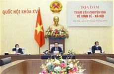 НС и правительственные чиновники консультируются с экспертами по социально-экономическим вопросам