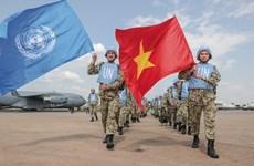 Повышение имиджа Вьетнама как члена СБ ООН