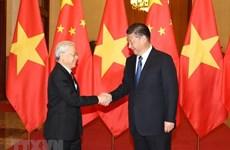 Поздравительная телеграмма по случаю Национального дня Китая