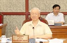 Партийное дисциплинарное взыскание  для Постоянного совета парткома и руководителей Береговой охраны Вьетнама на период 2015