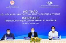 Возможности для экспорта морепродуктов на австралийский рынок