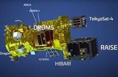 Вьетнамский спутник NanoDragon пока еще не выведен на орбиту как это было запланировано