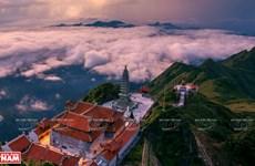 Вьетнам желает от ЮНВТО помощи в восстановлении и развитии туризма
