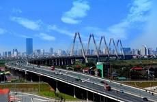 Вьетнам стремится достичь роста ВВП страны на 6,5-7% в год