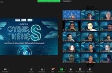 Открывается конкурс по безопасности, равенству в киберпространстве