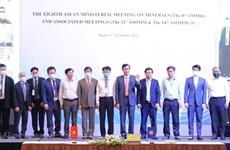 21-е ASOMM: содействие региональной взаимосвязанности