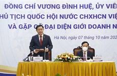 Председатель Национального собрания Выонг Динь Хюэ встретился с представителями предпринимательского круга