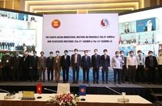 Встреча высокопоставленных официальных лиц АСЕАН по полезным ископаемым: на пути к процветающему, экологичному и устойчивому