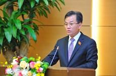 Вьетнам принимает участие в подготовительной парламентской конференции COP26 в Италии