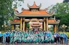 Вьетнамский туризм: продвижение рынка безопасного туризма с помощью туров в «зеленые зоны»