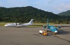 Аэропорт Кондао будет модернизирован для обслуживания более крупных самолетов