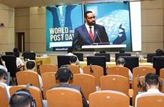 Вьетнам поднялся на две позиции в мировом индексе почтового развития