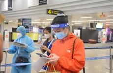 Vietnam Airlines выполнила первый коммерческий рейс по маршруту Хошимин-Дананг