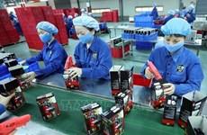 Сингапурская газета: соглашение о свободной торговле между ЕС и Вьетнамом помогает уменьшить влияние экономической рецессии