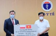 Получено около 2 миллионов доз вакцины AstraZeneca при спонсорской поддержке Польши и Кореи