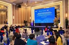 Вице-президент Во Тхи Ань Суан приняла участие в Форуме женщин-предпринимателей Вьетнама в 2021 году
