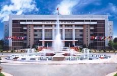 Вьетнамский университет вошел в рейтинг Times Higher Education по предметам