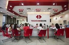 Techcombank признан HR Asia среди лучших компаний для работы в Азии в 2021 году