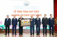 Президент Нгуен Суан Фук: Создание открытого, прозрачного суда и судебной системы под контролем народа