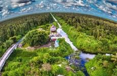 Запуск проекта стоимостью 30 миллионов долларов США по адаптации к изменению климата в Центральном нагорье и Южном центрально