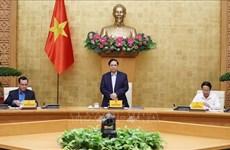 Премьер-министр проводит конференцию по рабочим отношениям между правительством и профсоюзами