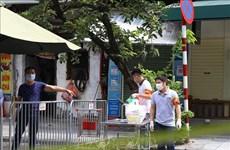 Больница Ханоя возобновит нормальную работу с 18 октября