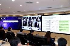 Предложение политики, способствующей развитию цифровой экономики во Вьетнаме