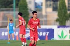Вьетнамский футболист стал лучшим игроком месяца АФК