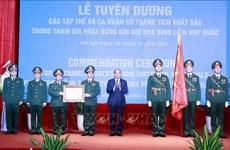 Президент государства воздал должное коллективам и отдельным лицам за участие в миротворческой деятельности ООН