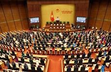 Первый рабочий день 2-й сессии Национального собрания 15-го созыва