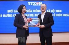 Поддерживать эффективное сотрудничество между ВИА и вьетнамскими представительствами за рубежом