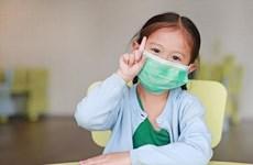 Детский фонд Вьетнама помогает детям, пострадавшим от эпидемии