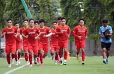 Вьетнам объявил состав на отборочные матчи Кубка Азии до 23 лет
