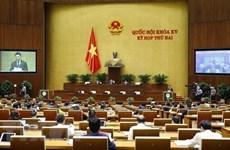 2-я сессия НC 15-го созыва: Обсуждение специфическх механизмов и политик развития 4 провинций и городов