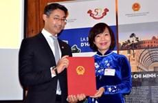 Решение о назначении представлено почетному консулу Вьетнама в Швейцарии