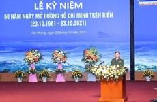 Отмечание 60-летия морской тропе им. Хо Ши Мина